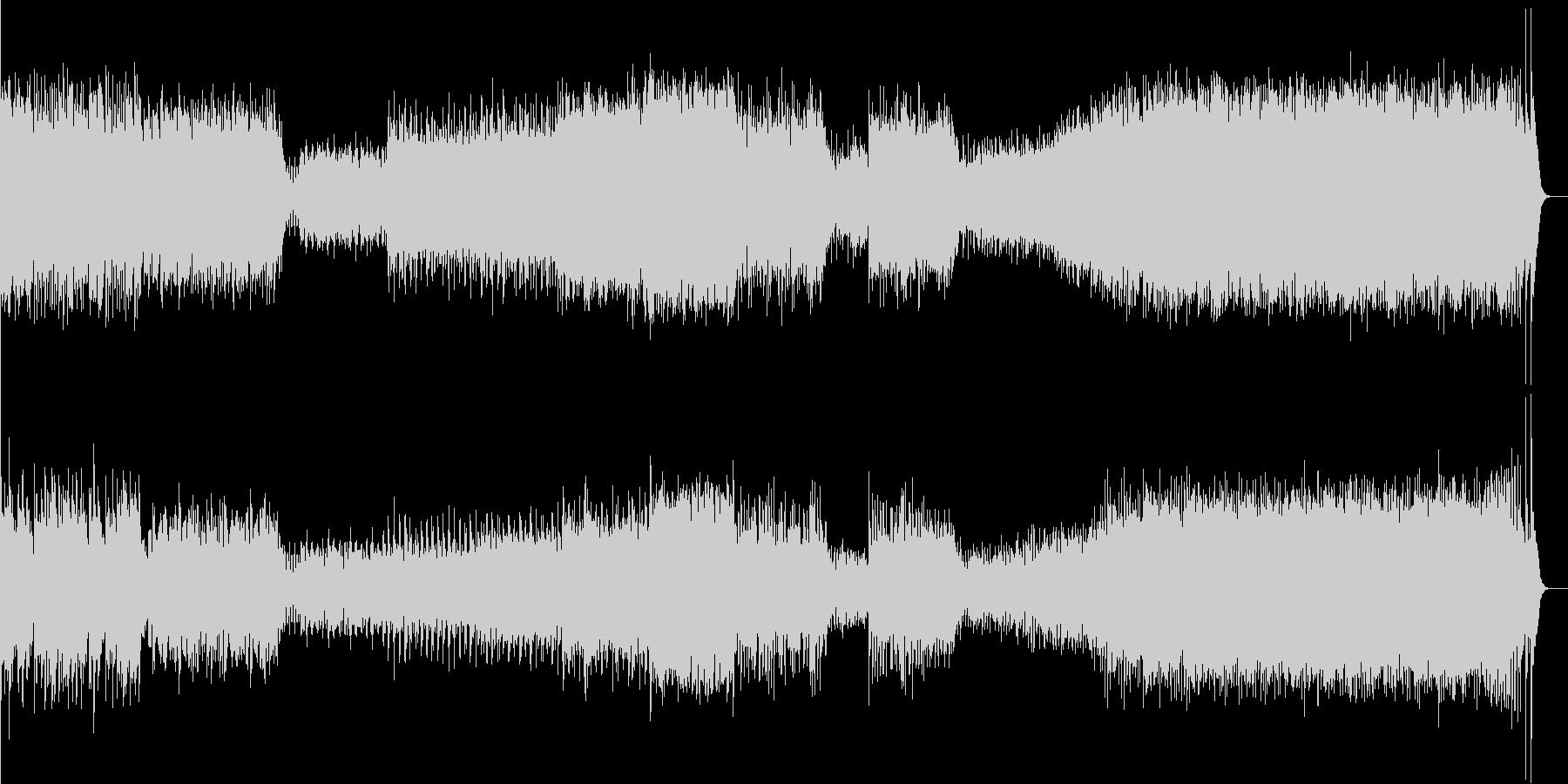 『アルルの女』より第4曲ファランドールの未再生の波形
