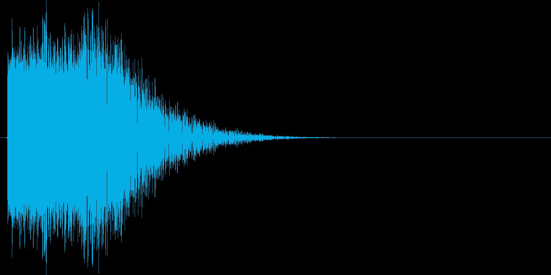 バーン!(派手な銃声音)の再生済みの波形