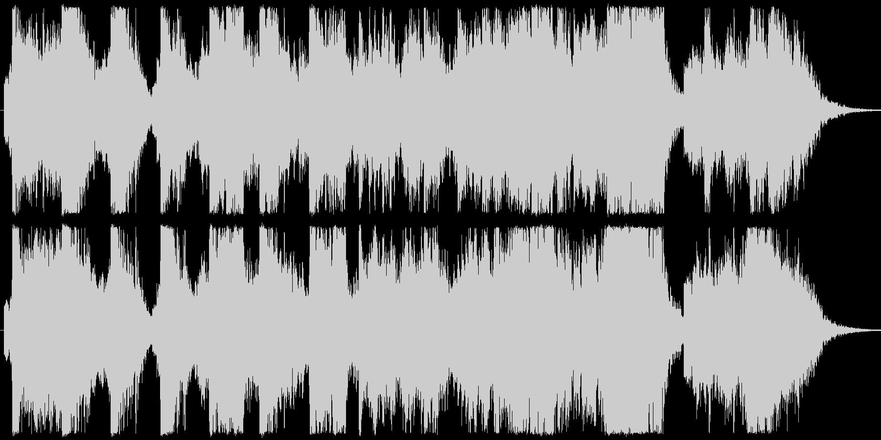 女性コーラスとソロによる厳かな挿入歌の未再生の波形