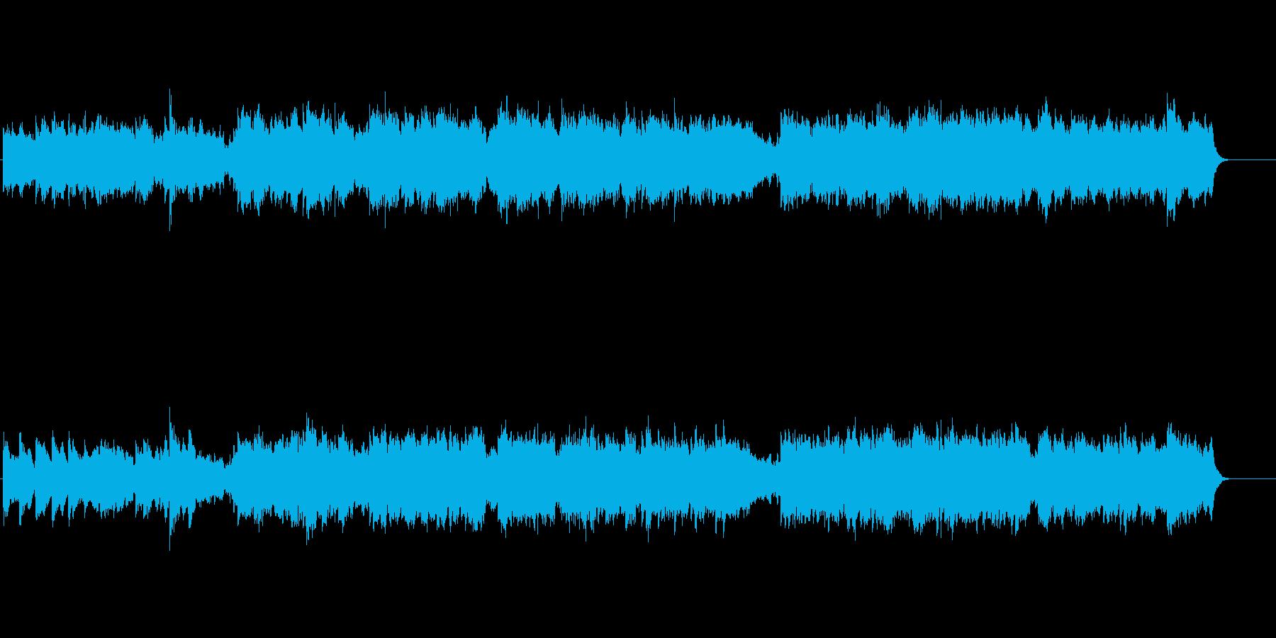 ハートウォームなやさしいスローバラードの再生済みの波形