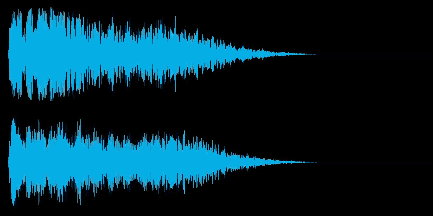 ショック、驚き、発見の再生済みの波形