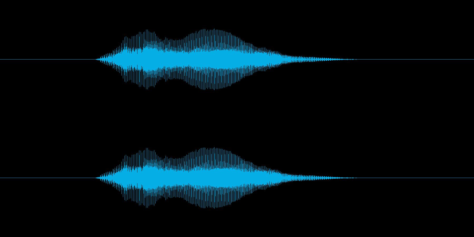 えいっの再生済みの波形