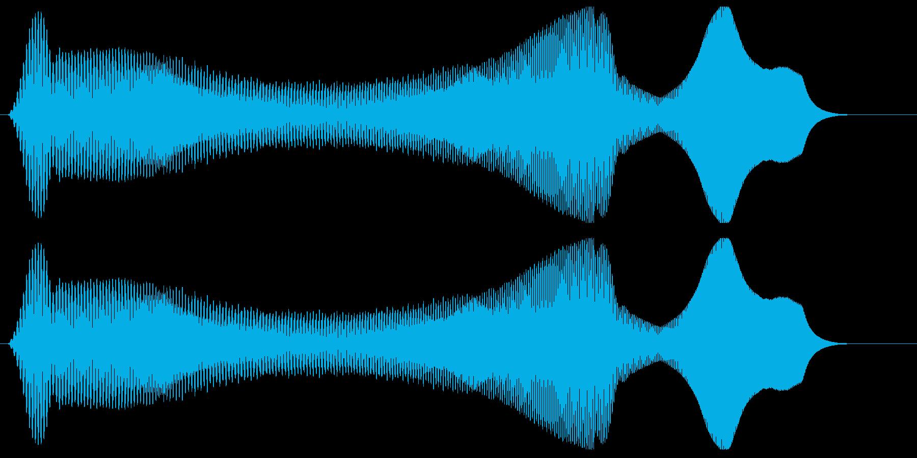フワッフワン(浮上音)の再生済みの波形