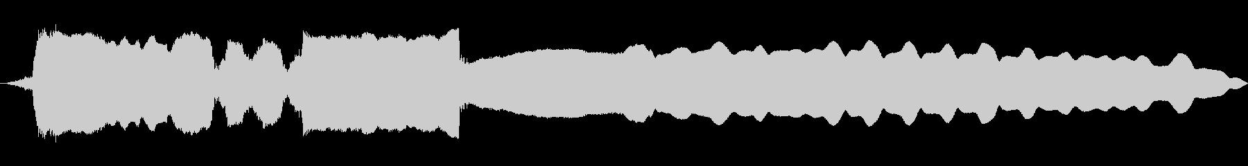 こぶし03(E)の未再生の波形