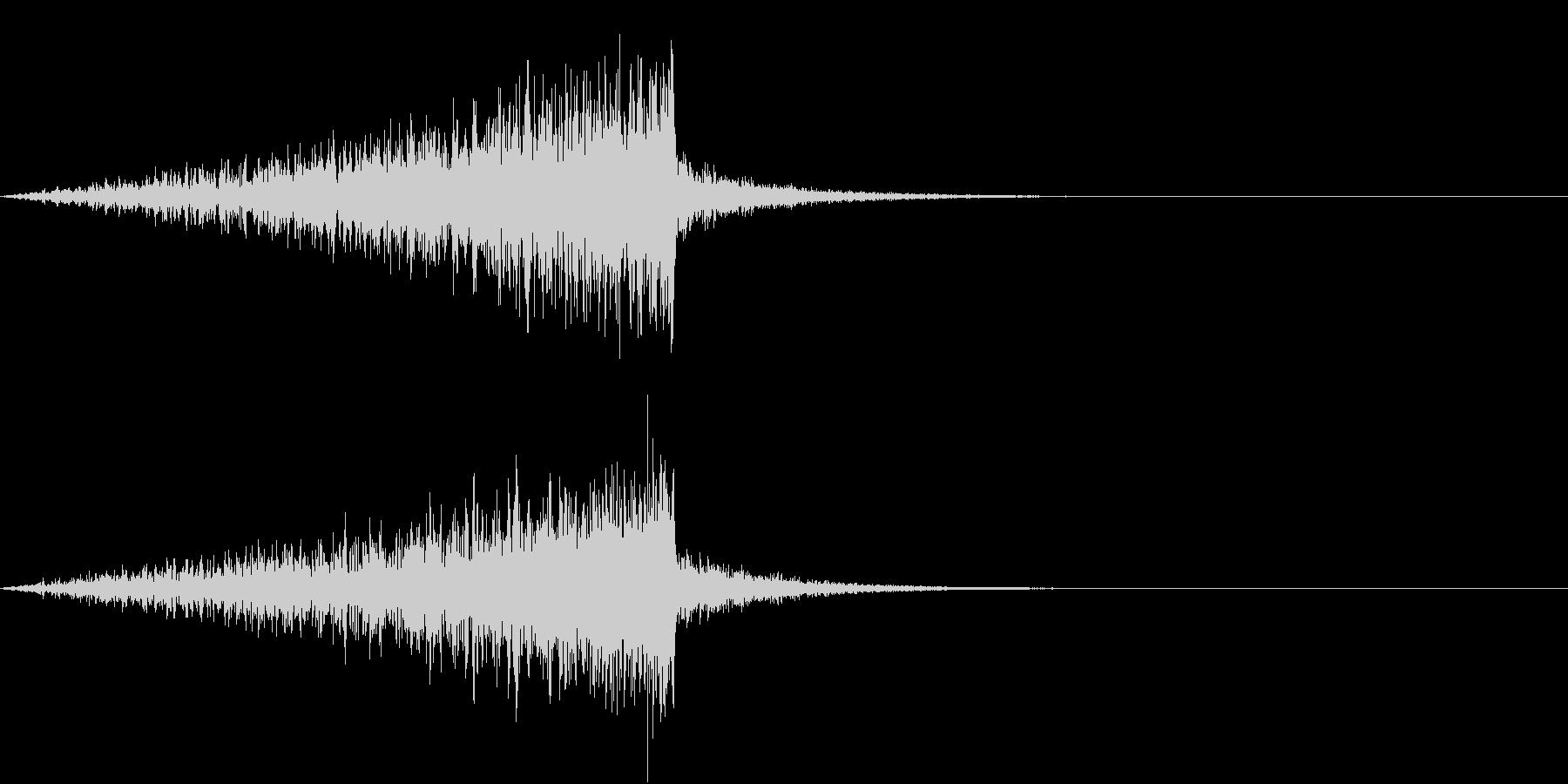 重大さを表す効果音の未再生の波形