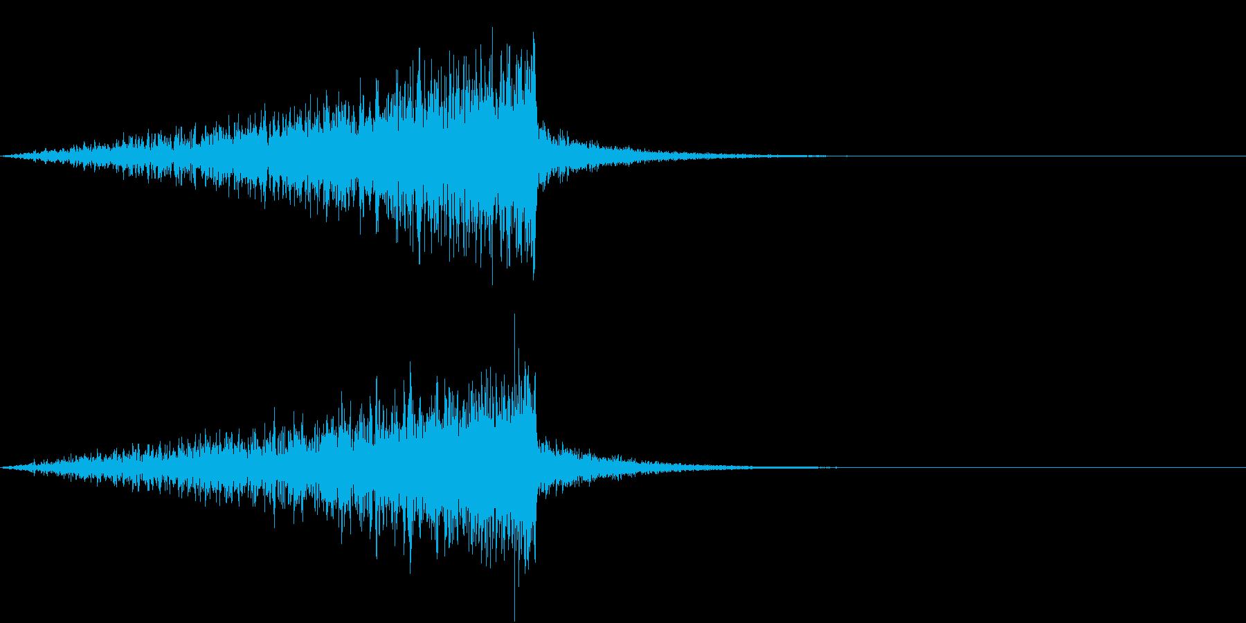 重大さを表す効果音の再生済みの波形