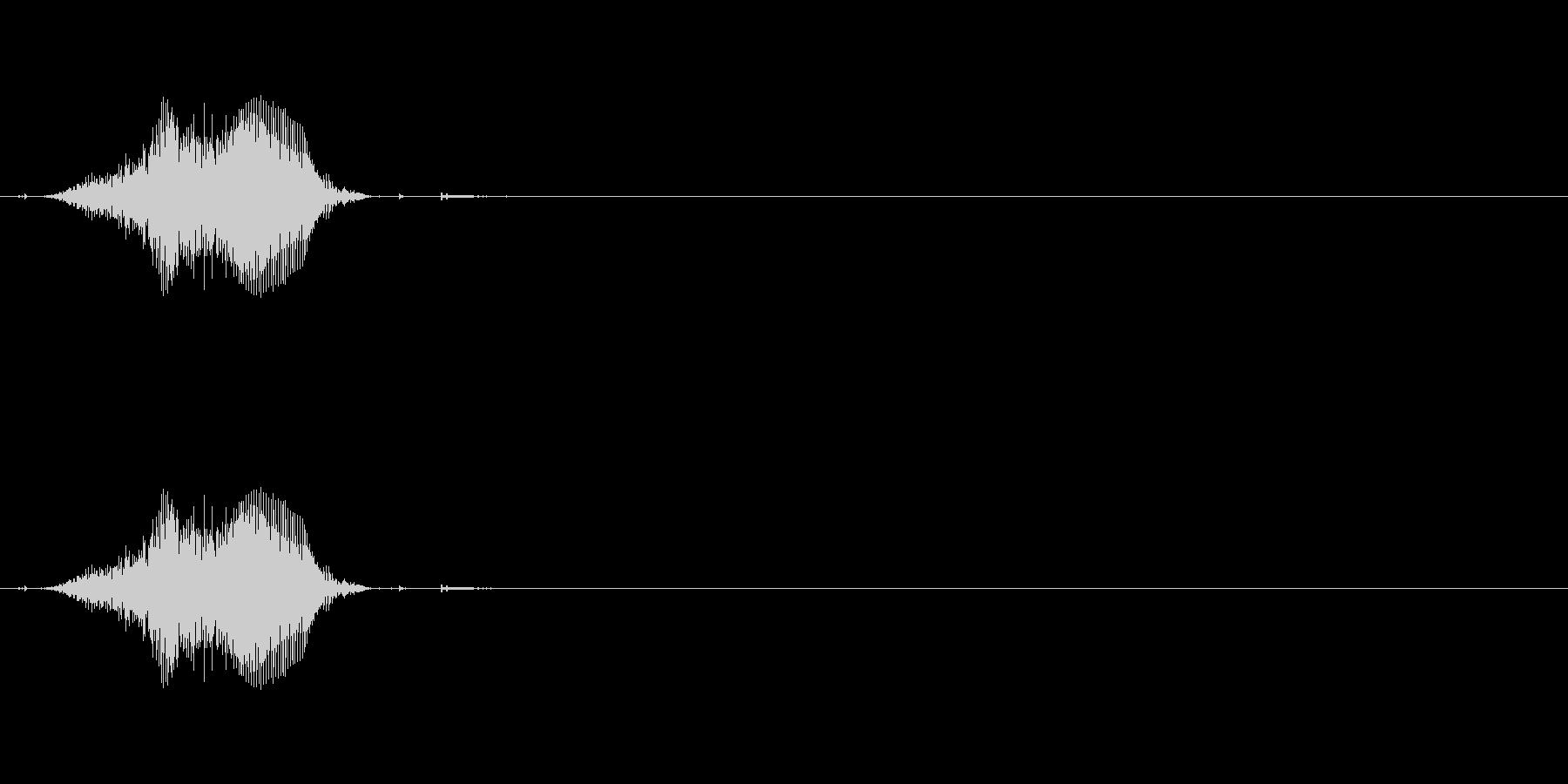 「し」の未再生の波形
