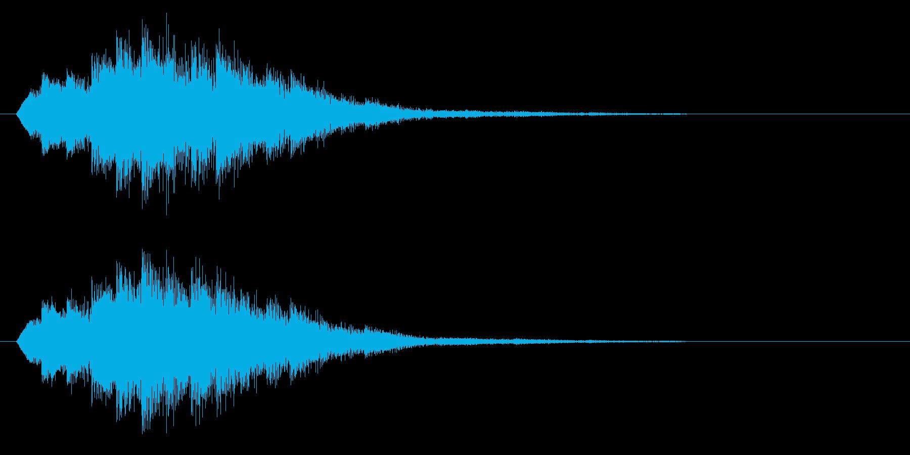 回復/キラキラ/アイテムの再生済みの波形