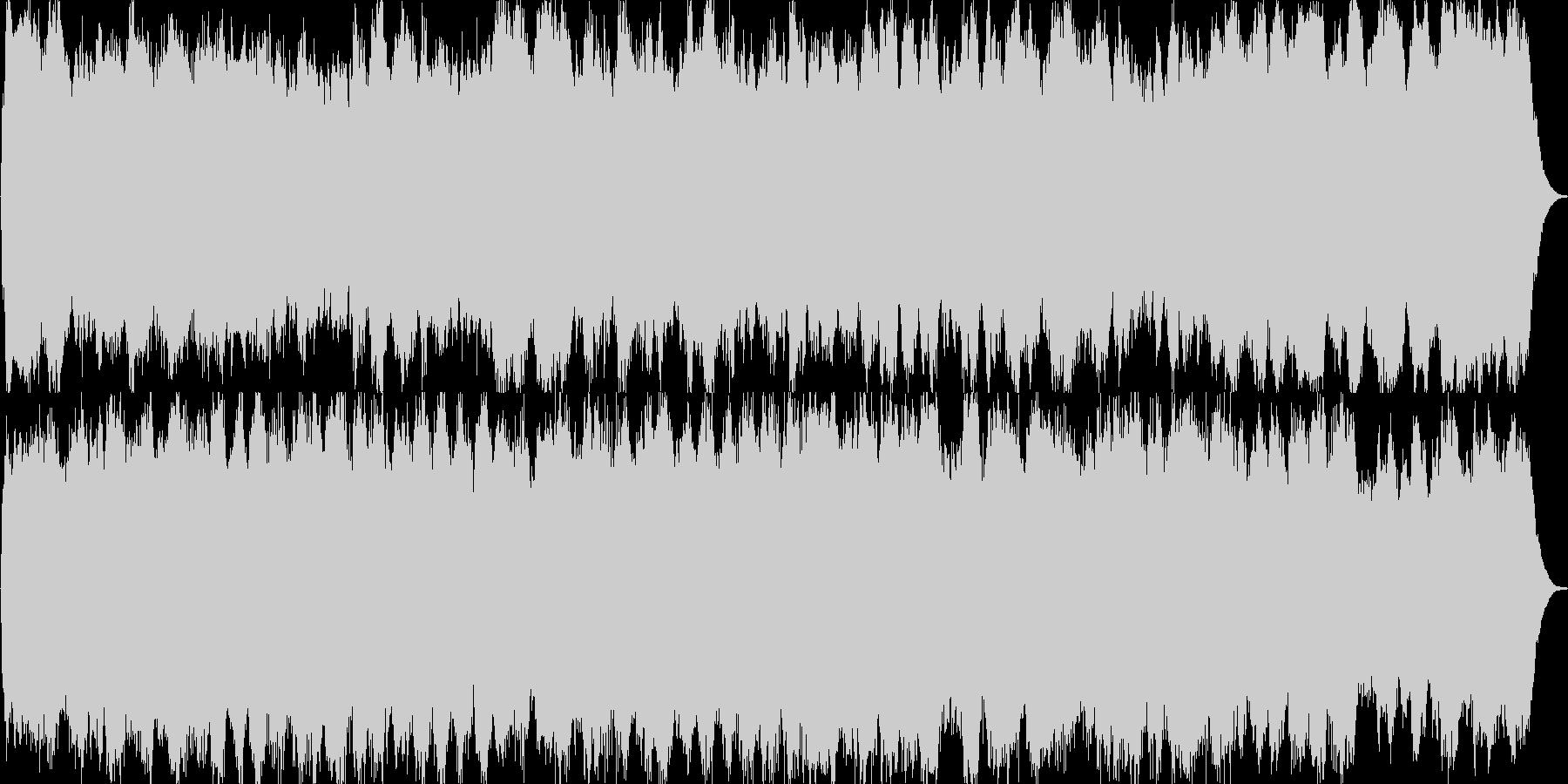 パイプオルガンのバロック調の曲の未再生の波形