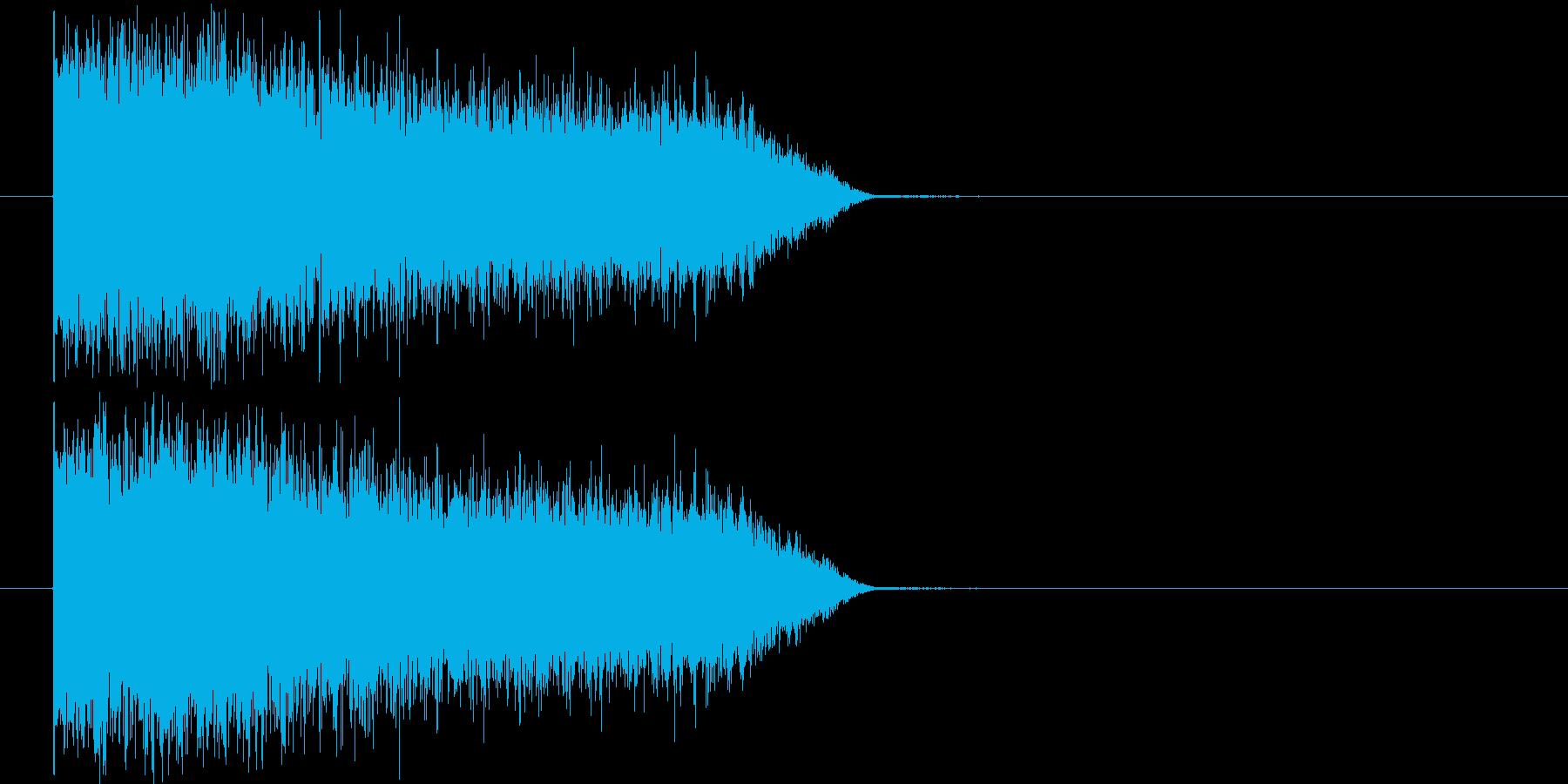 攻撃_魔法発射_効果の再生済みの波形