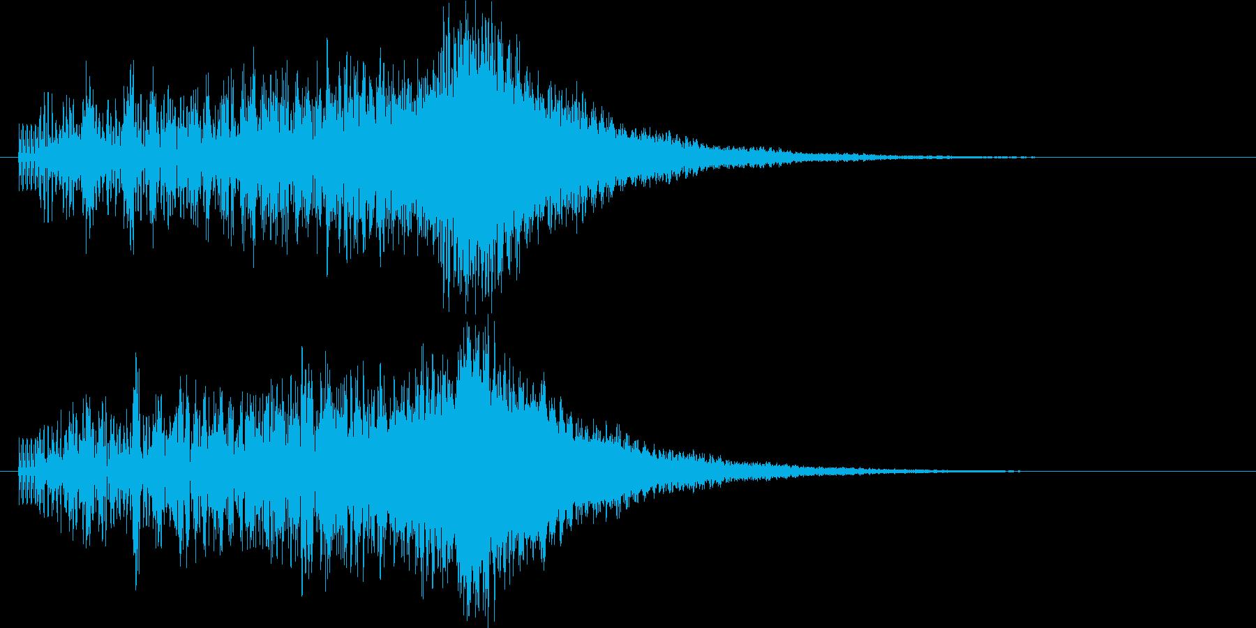 上昇音 チャララン キラキラの再生済みの波形