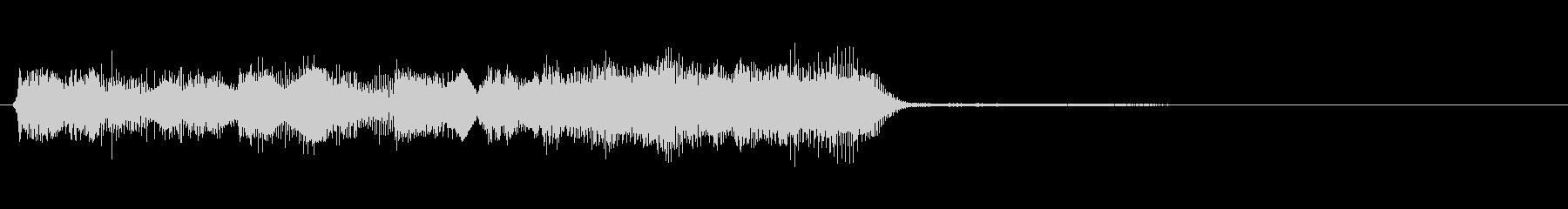 玩具系ファンファーレ-11の未再生の波形