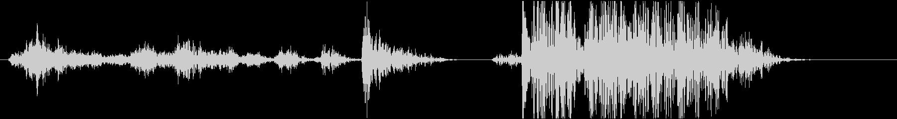 キーーバタン(扉の閉める音)の未再生の波形