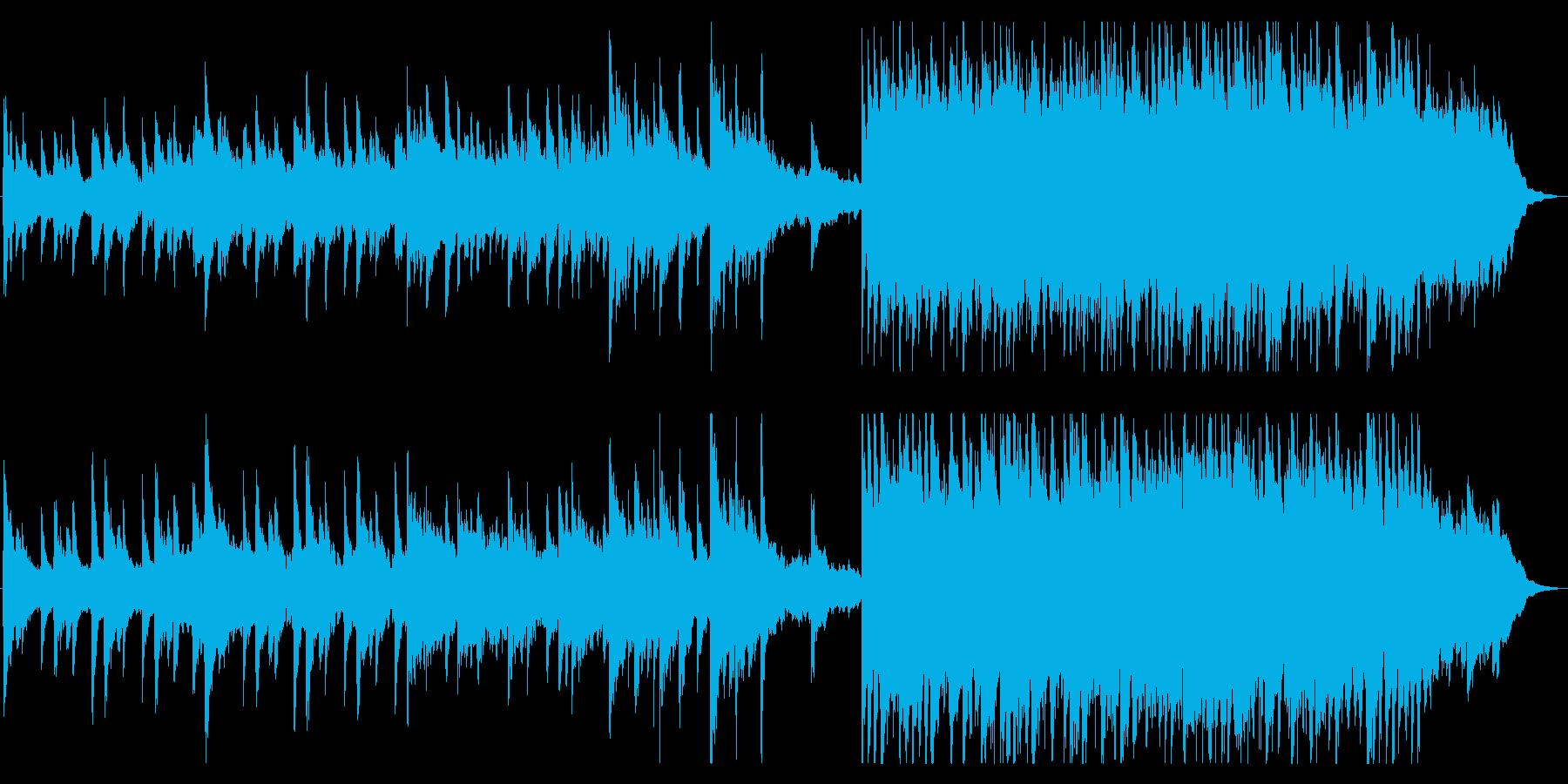 90年代ポストロック ピアノとEG幻想的の再生済みの波形