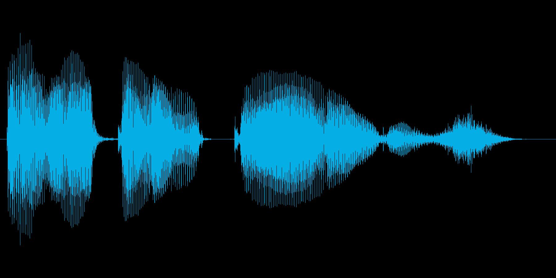 あなたのターンですの再生済みの波形
