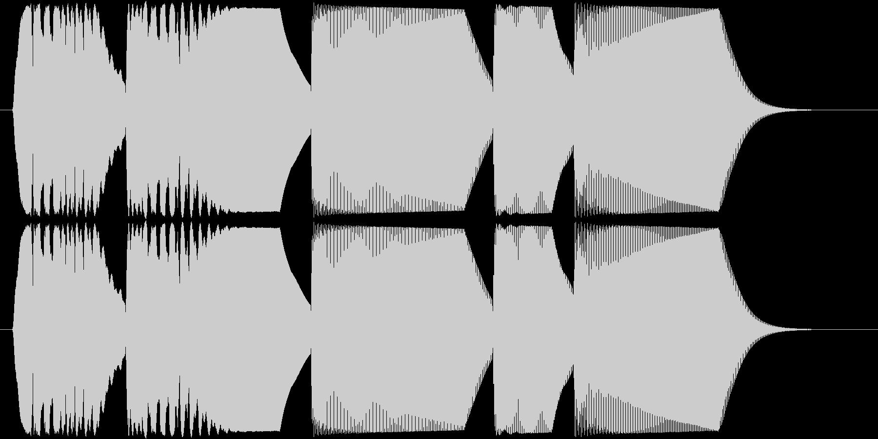 ゲームオーバー、ロゴの未再生の波形