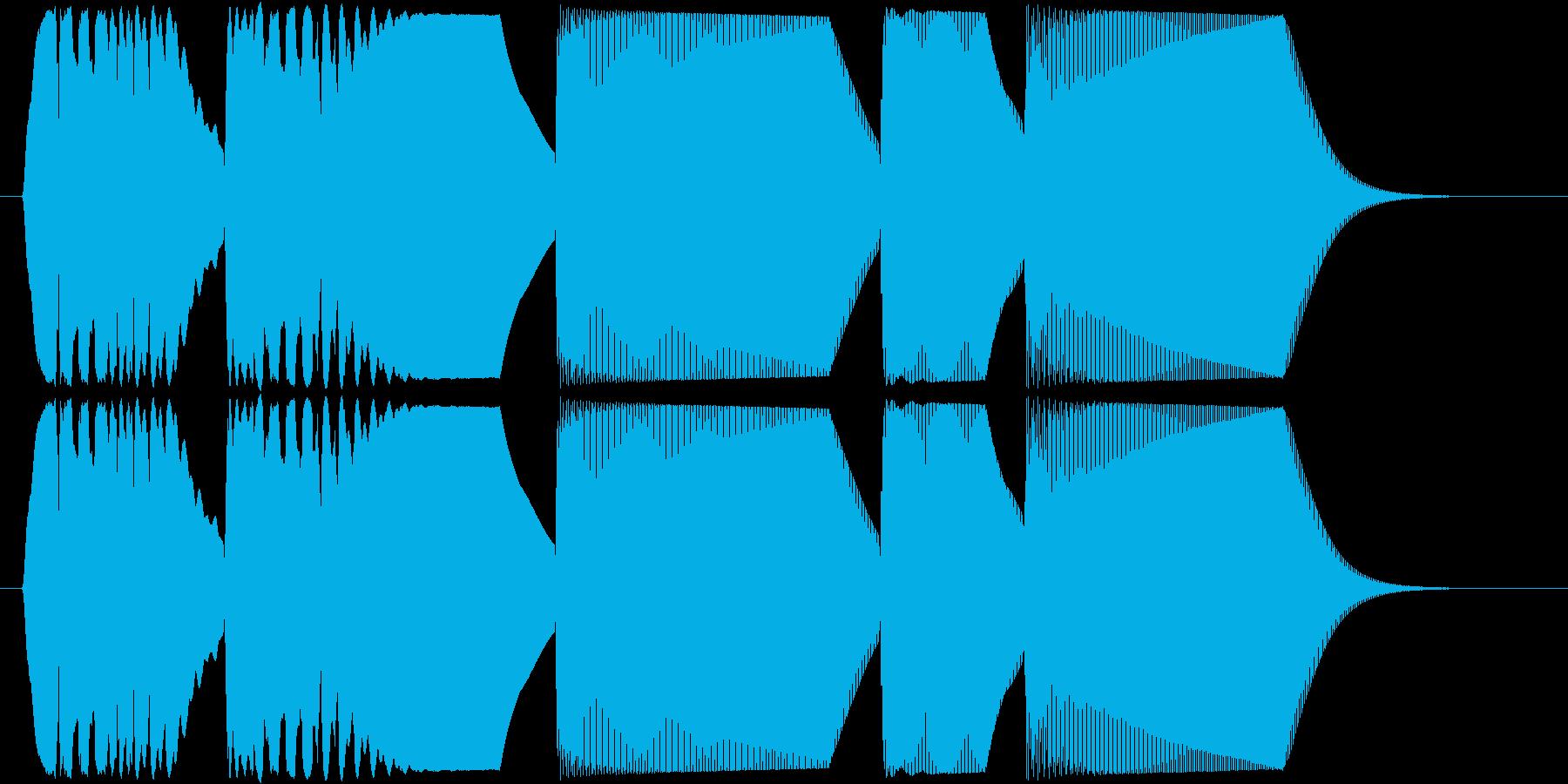 ゲームオーバー、ロゴの再生済みの波形