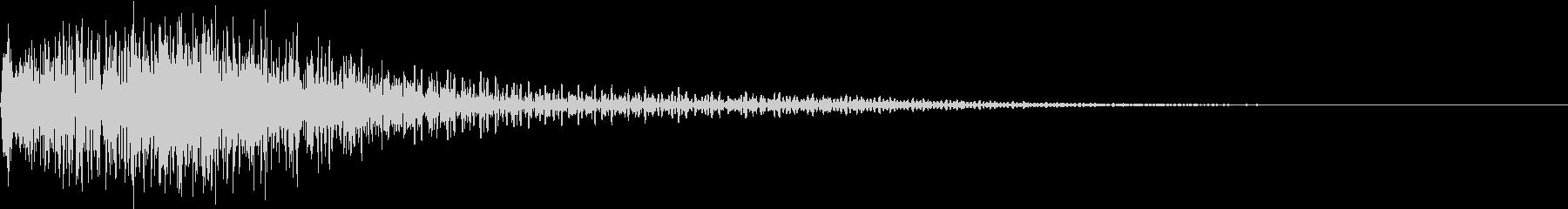 衝撃音(ドギョーン)の未再生の波形