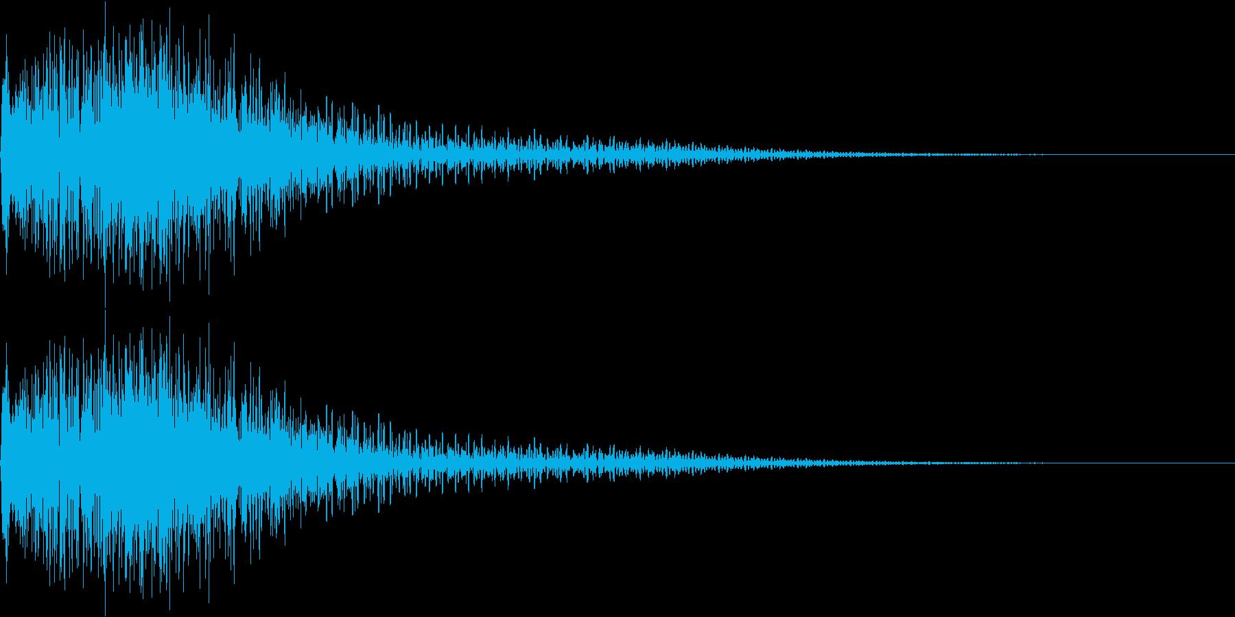 衝撃音(ドギョーン)の再生済みの波形