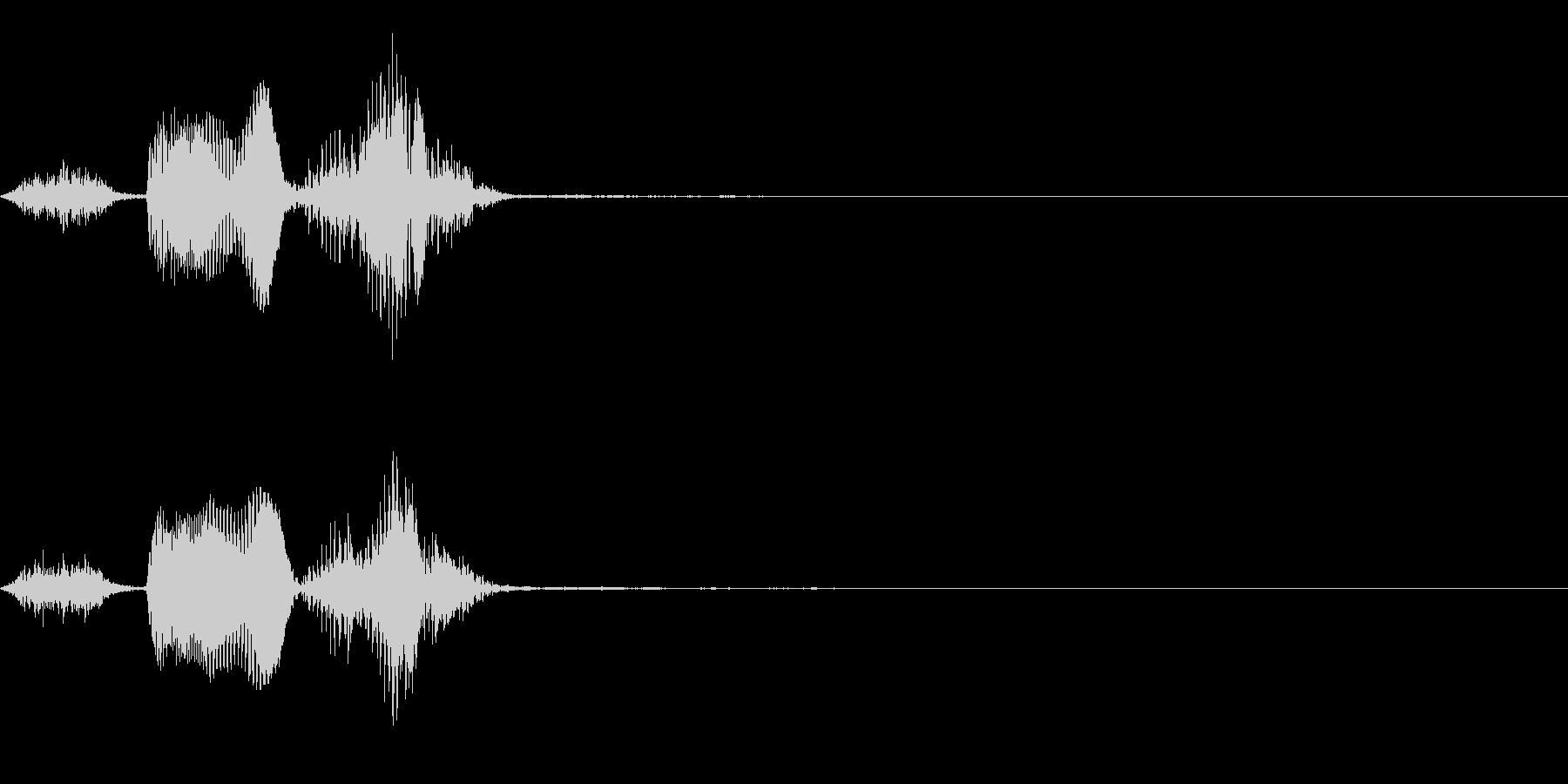ボイス_英語_スピードアップの未再生の波形