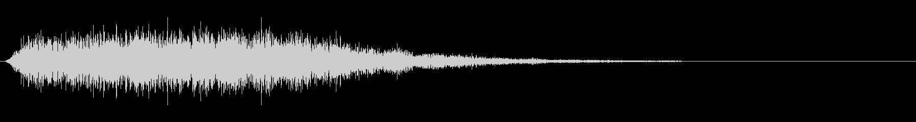 起動音などをイメージしましたの未再生の波形