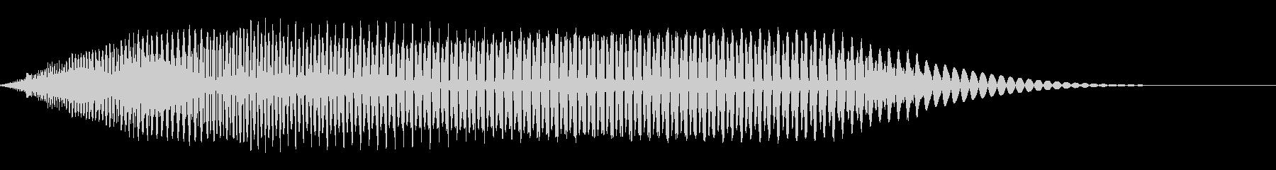 ブーン…(ワープ/転送装置/SF)の未再生の波形
