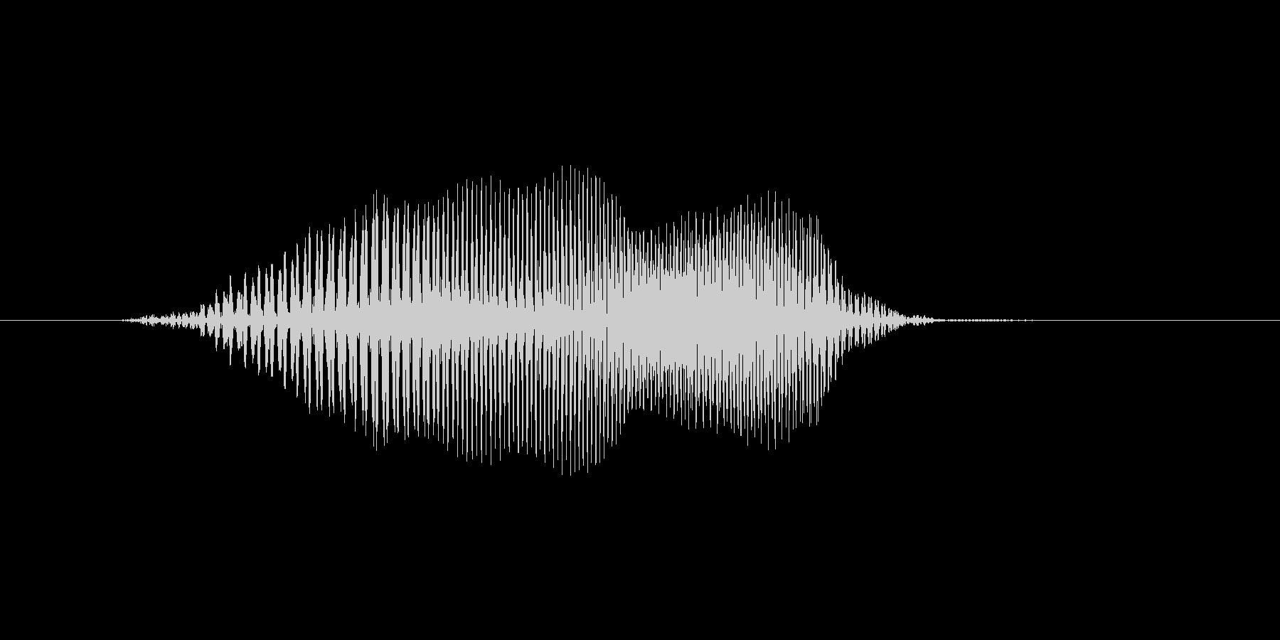 はっ!(Type-C)の未再生の波形