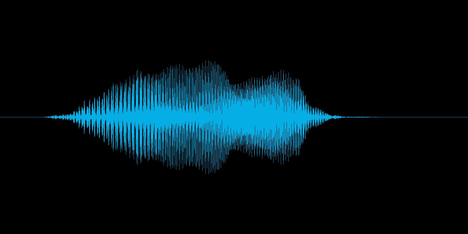 はっ!(Type-C)の再生済みの波形
