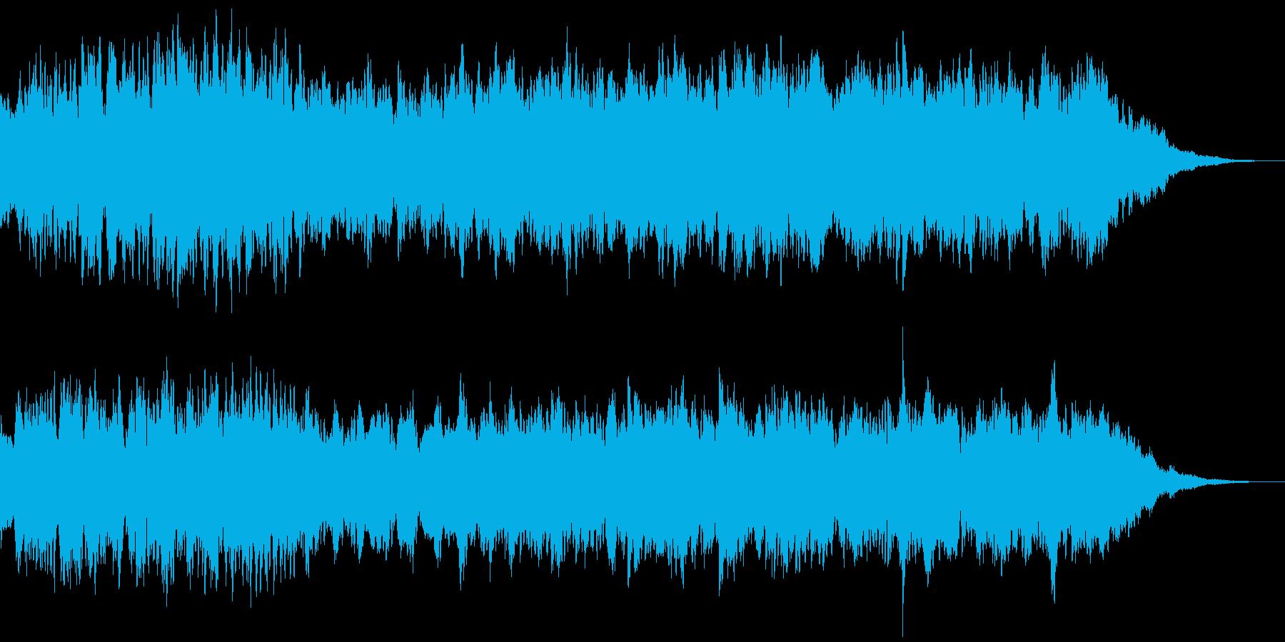 感動表現、CM,ブライダル、ショートAの再生済みの波形