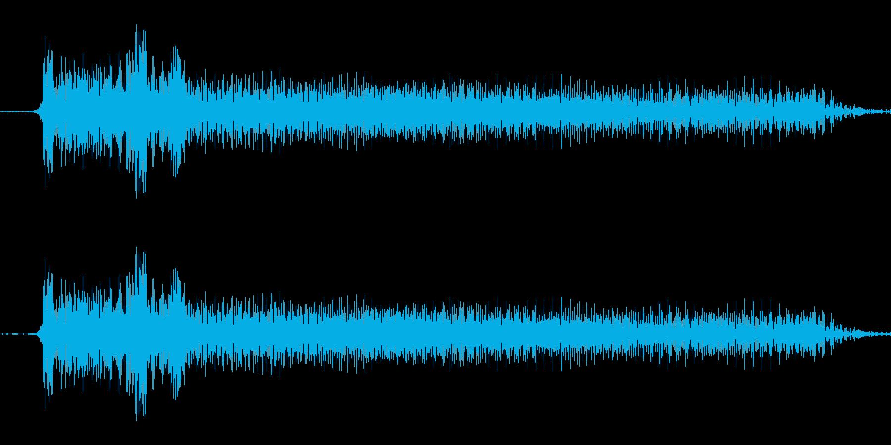 【うわ~】Byエレキギターの再生済みの波形