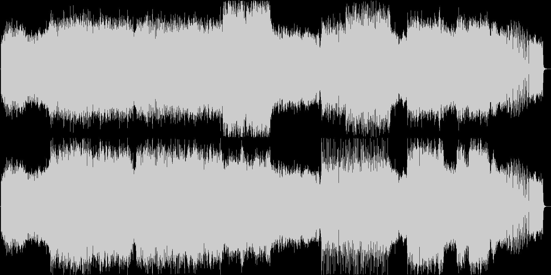 生々しいディストーションギターの曲の未再生の波形
