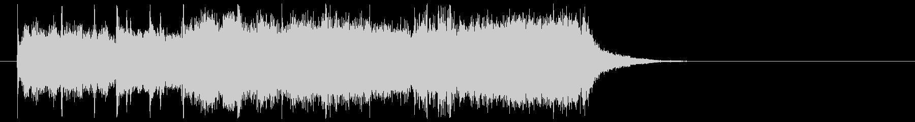 エレキギターのフュージョン・ジングルの未再生の波形
