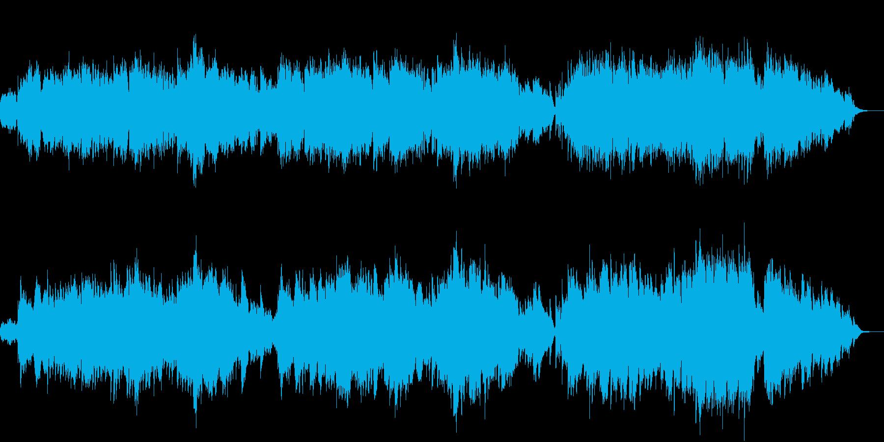 ヴァイオリンとピアノの静かな曲の再生済みの波形