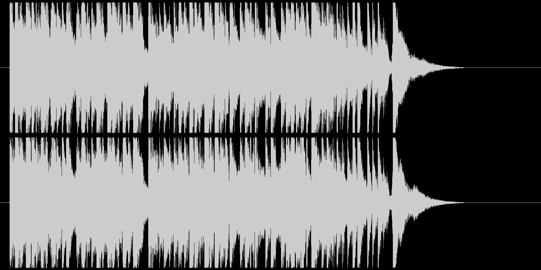 あったかい雰囲気のアコギの未再生の波形
