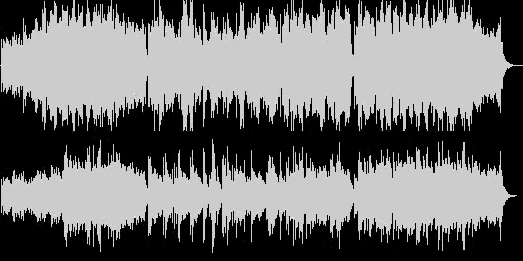 しっとりピアノの未再生の波形