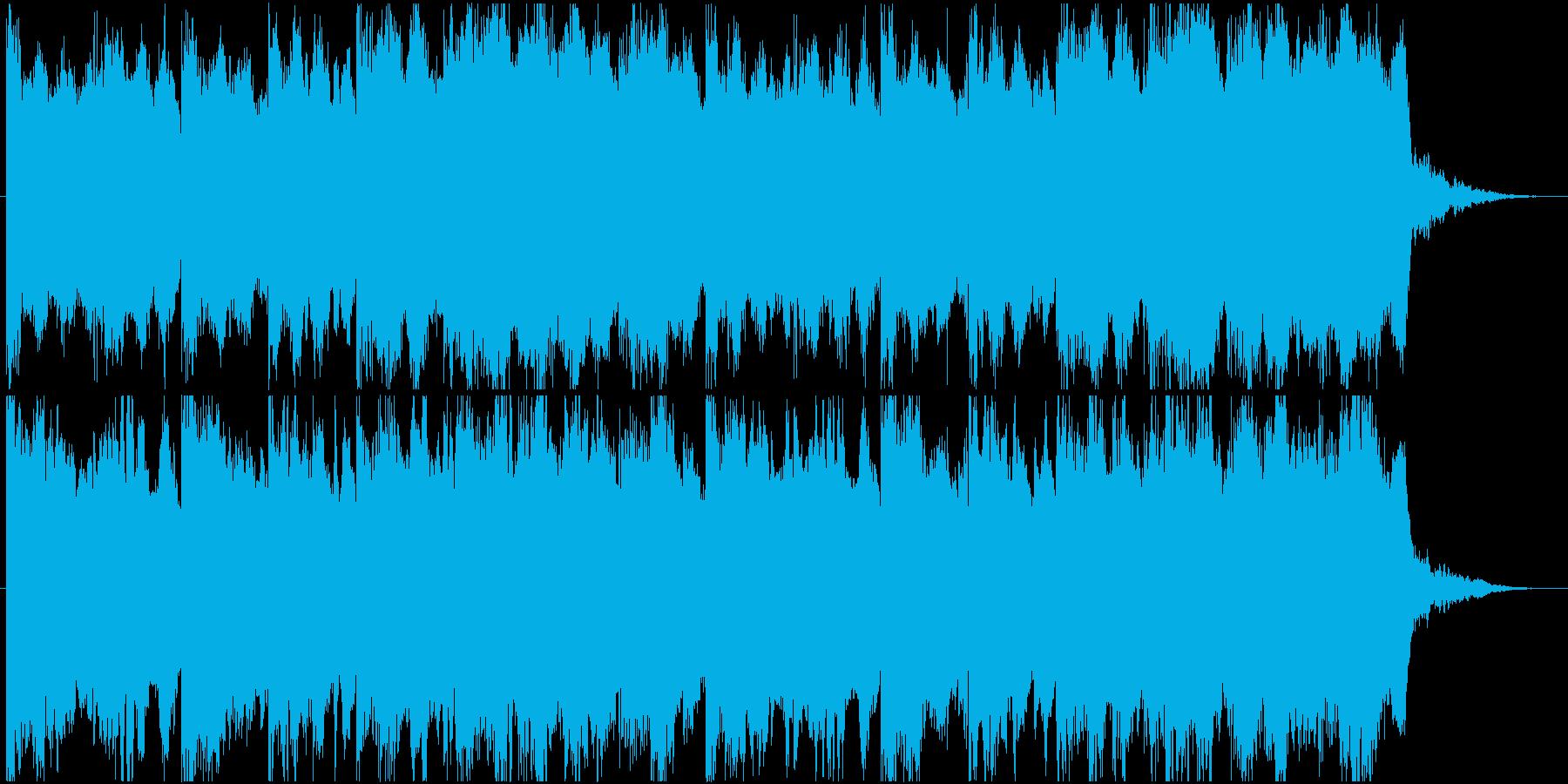 怪しい、怖いシーン用ショートインストの再生済みの波形