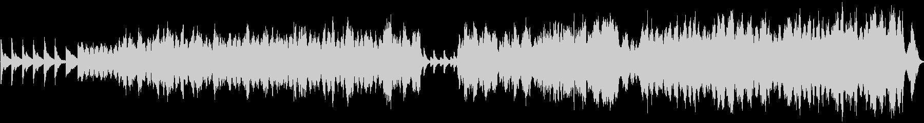 ドラマチックに彩るピアノと弦楽器のコラボの未再生の波形