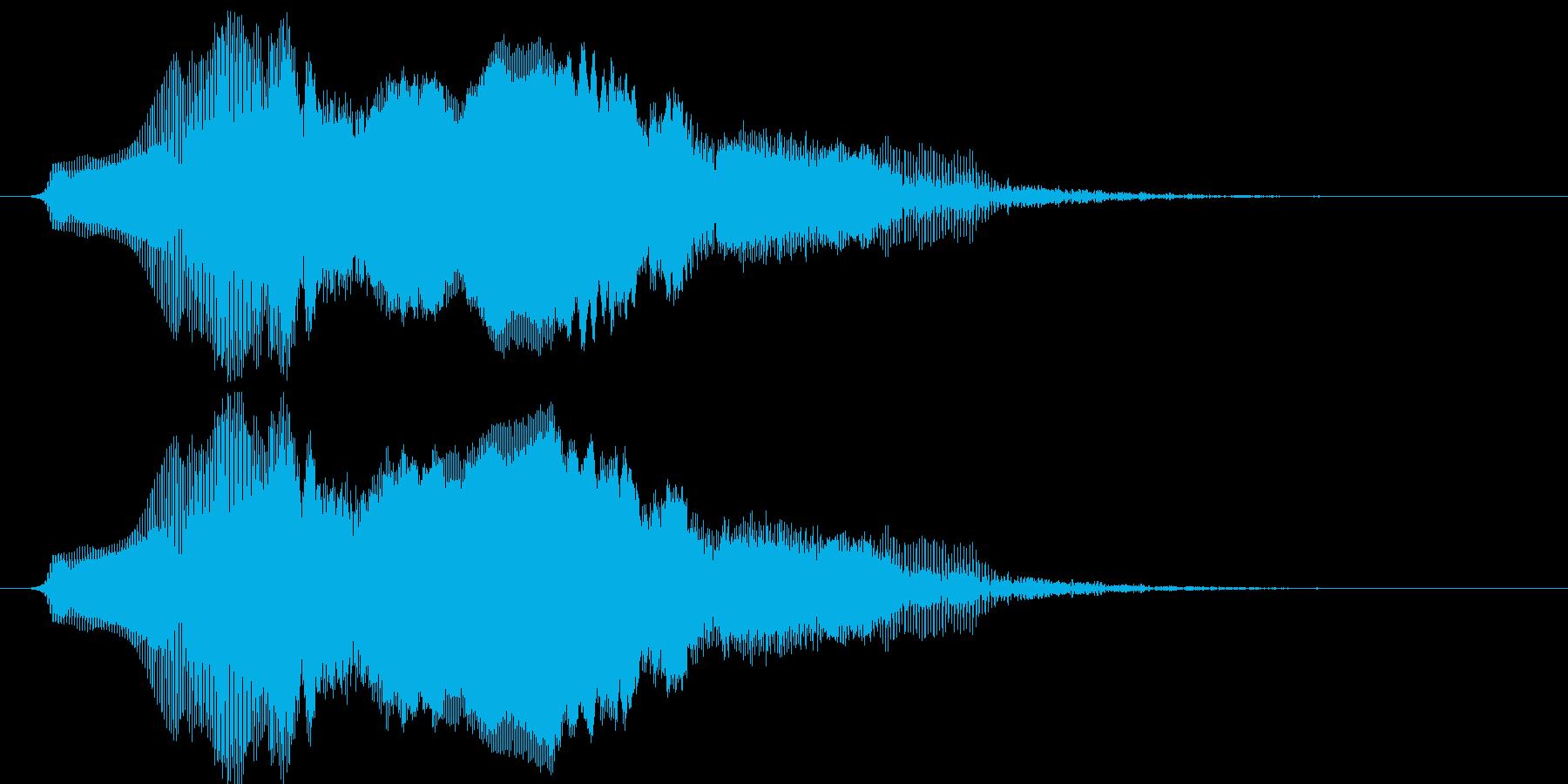 ウワーオ(艶加工)【セクシー、ギャグ】の再生済みの波形