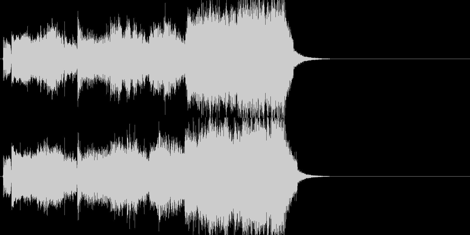 ロック、メタルジングルの未再生の波形