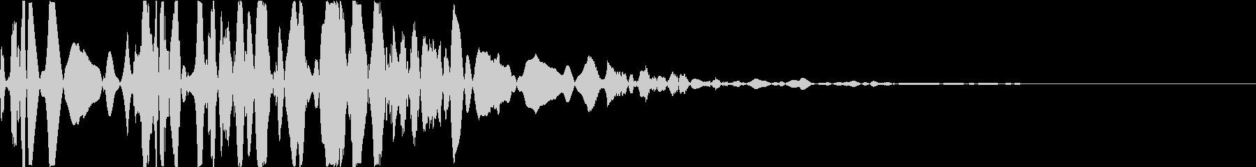 ベチャッ07(泥・液体系のアクション音)の未再生の波形