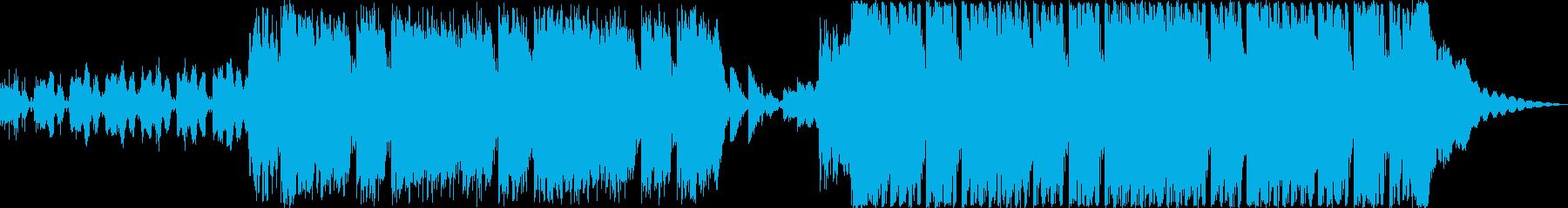 綺麗で切ない感じのEDMの再生済みの波形