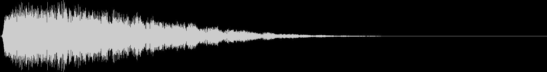 ギュオン。戦慄・驚愕する音の未再生の波形