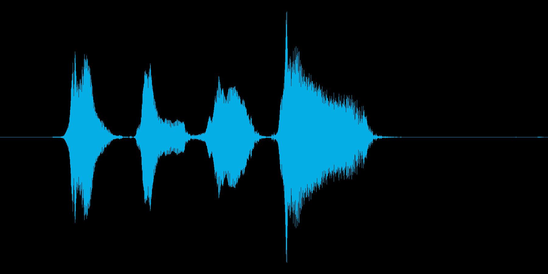 ワンツースリーフォー!の再生済みの波形