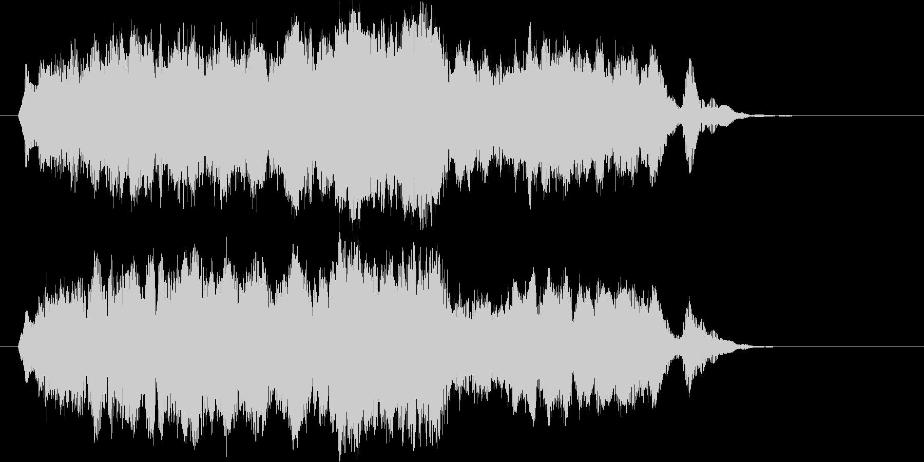爽やかなオーケストラのエンド用ジングルの未再生の波形