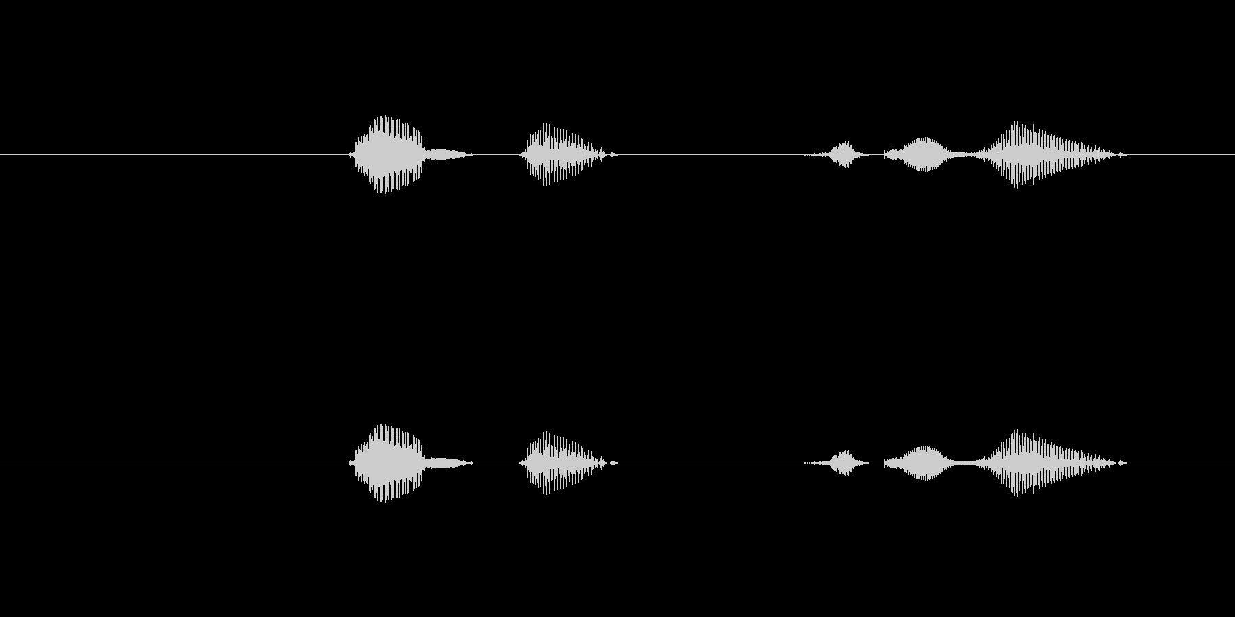 テンポ、80の未再生の波形