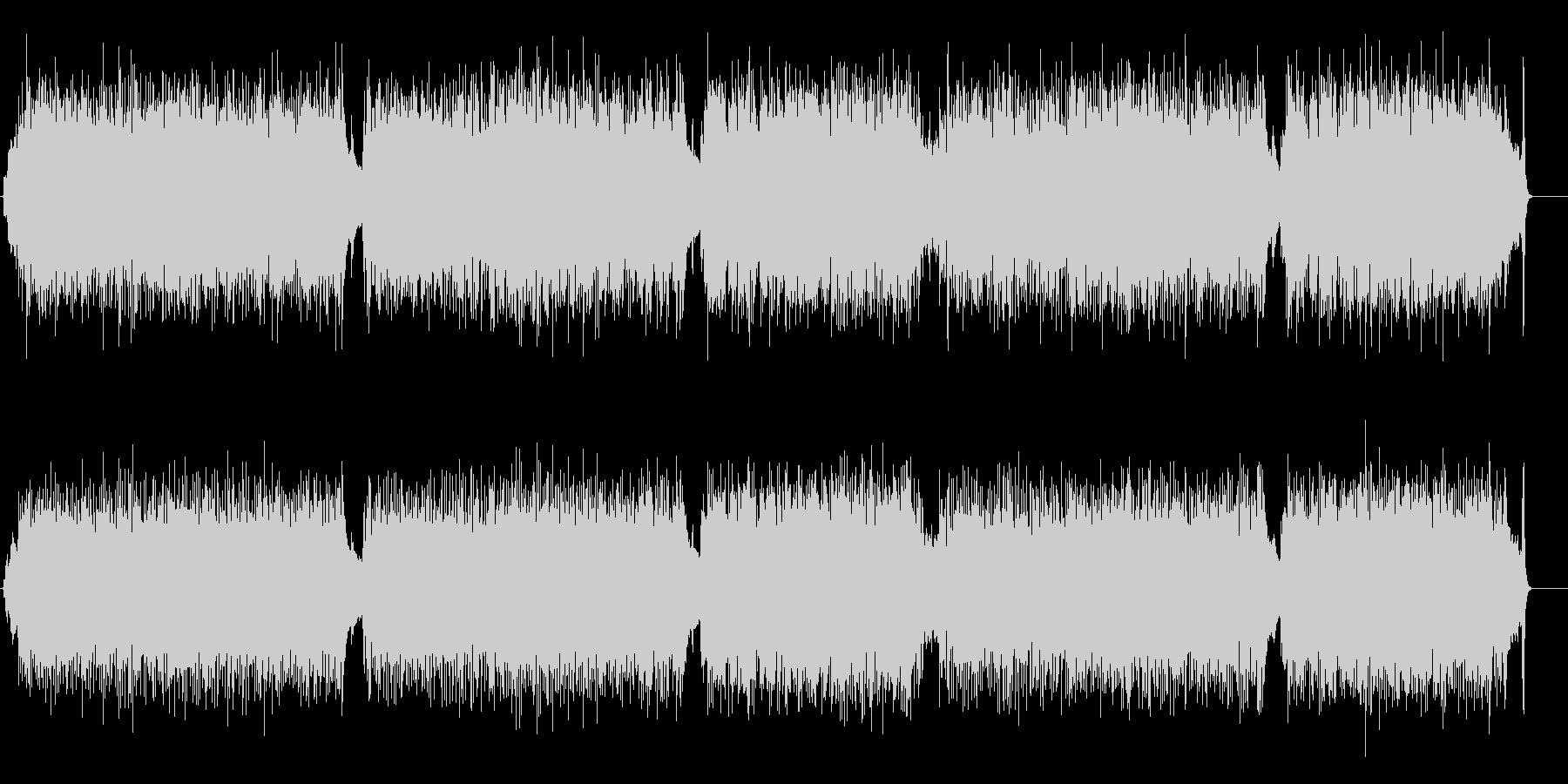 ハツラツ路線のストレート・フュージョンの未再生の波形