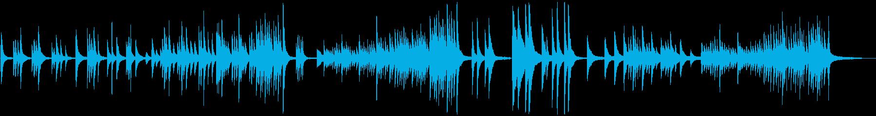 ゆったりとしたピアノのバラードの再生済みの波形