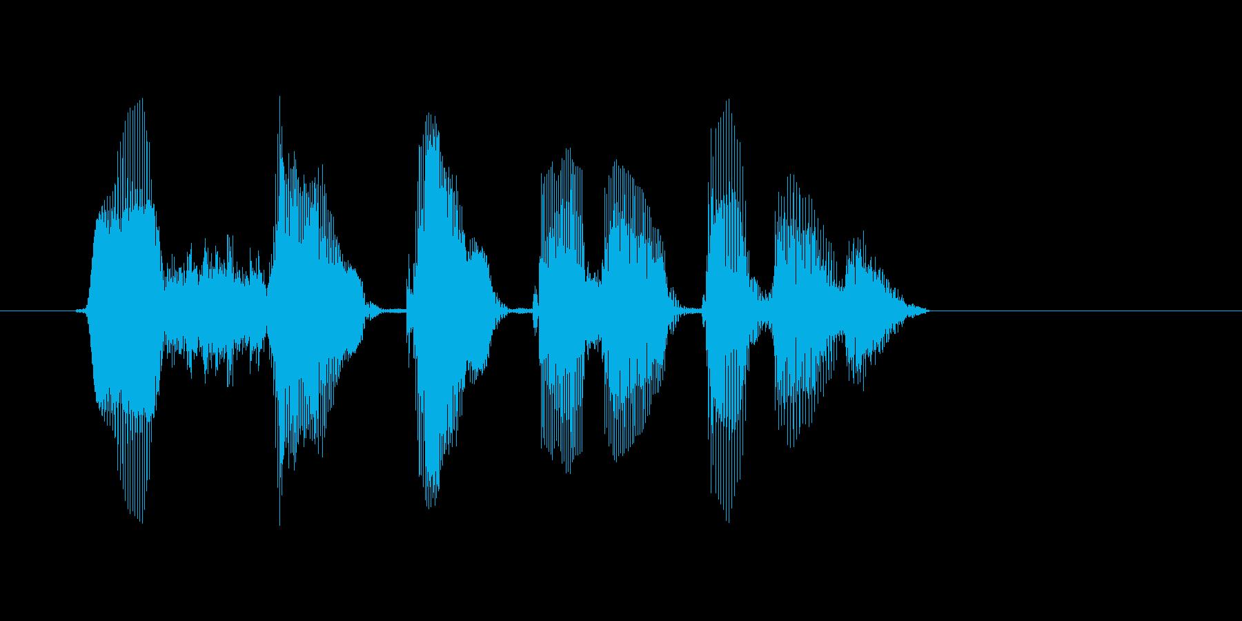 ミッションコンプリートですの再生済みの波形