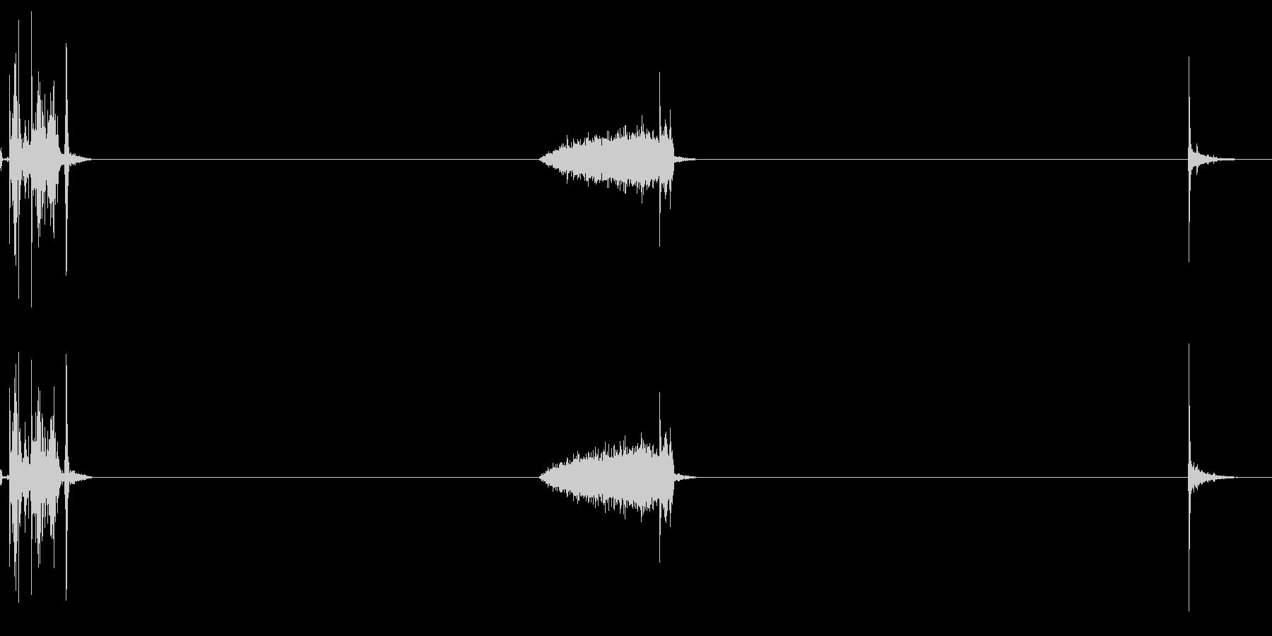 割り箸の袋を破って出して割る音の未再生の波形