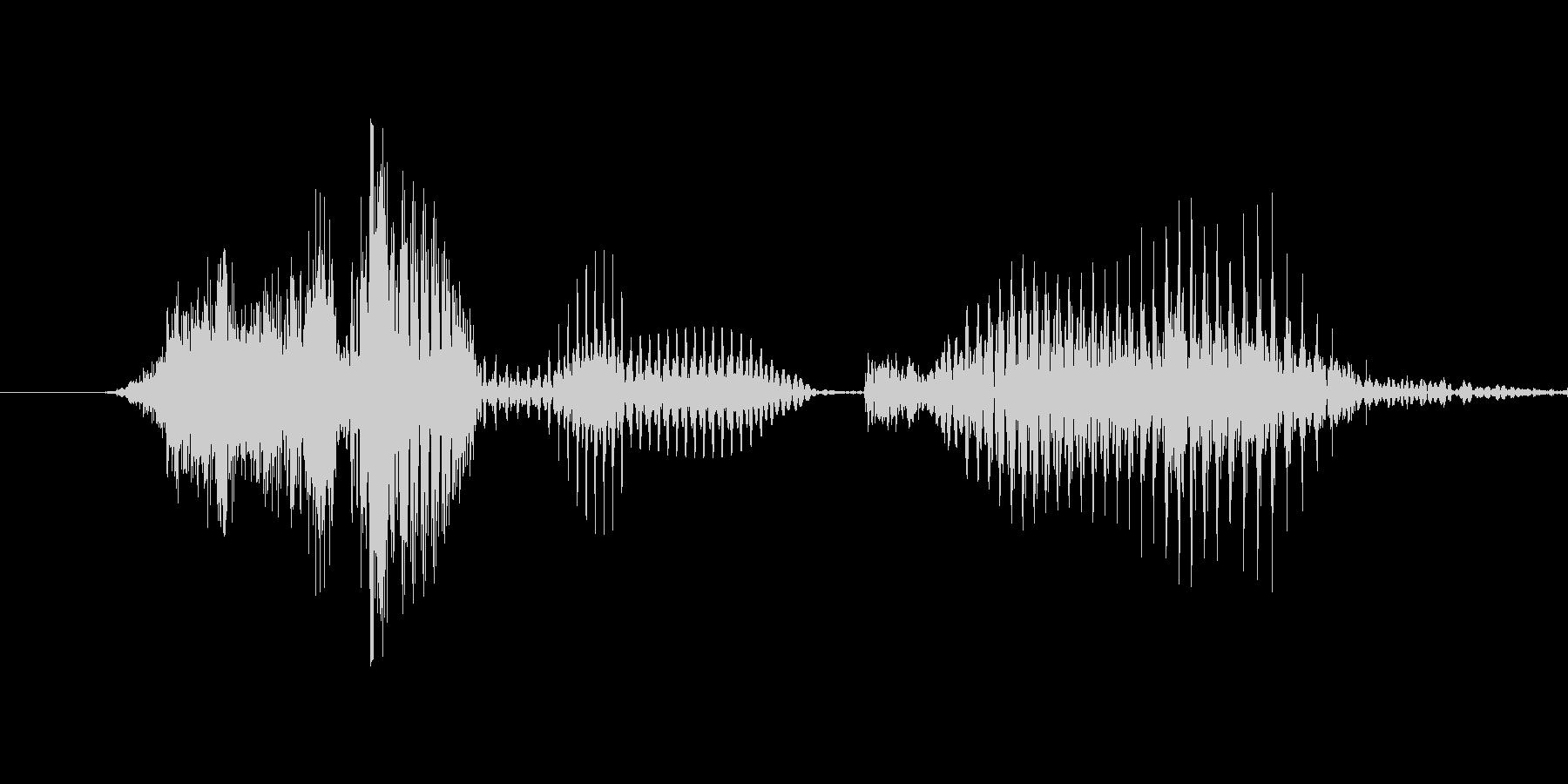 「7 PM」英語発音の未再生の波形